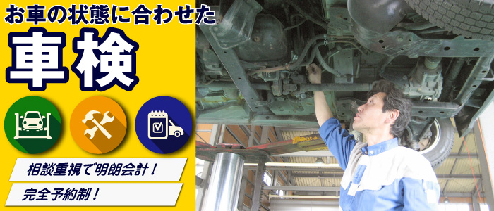 car_inspection_slide04