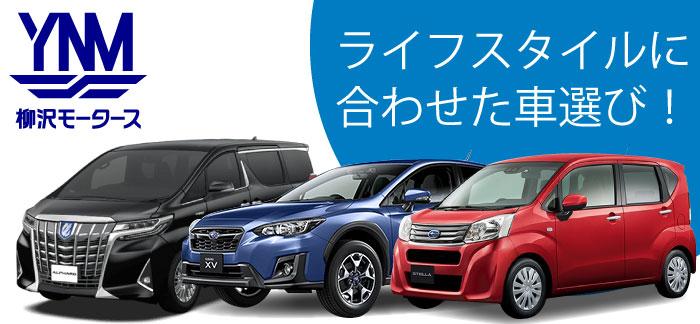 new_car01