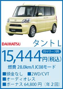 price01